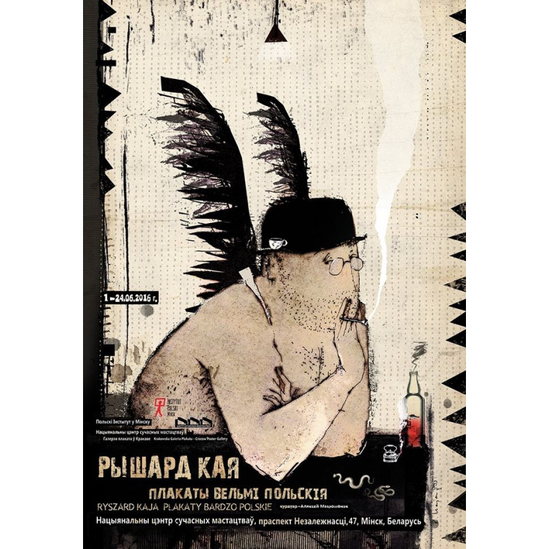 Ryszard Kaja Plakaty Bardzo Polskie Mińsk Dydo Poster Gallery