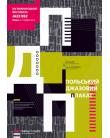 Jazz Bez