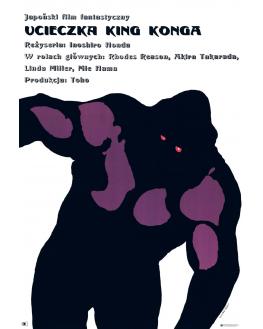 Ucieczka King Konga (reprint)