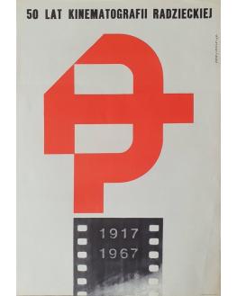 50 lat kinematografii radzieckiej 1917 - 1967 / Lipiński
