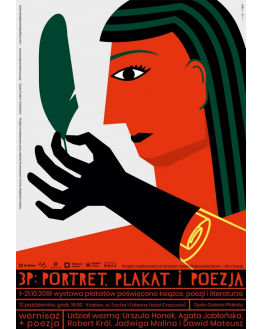 3P: portrait, poster and poetry, Longawa
